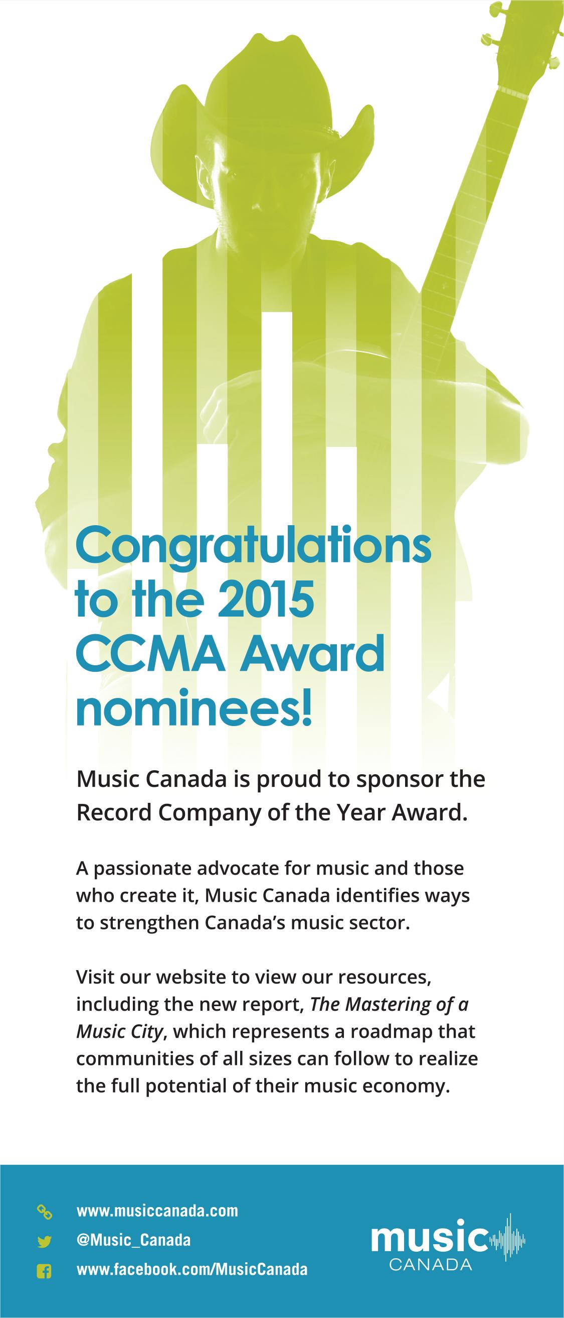 CCMA 2015 Ad